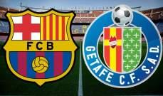 الكشف عن موعد مباراة برشلونة وخيتافي