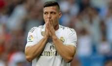 مواجهة ايطالية لضم مهاجم ريال مدريد