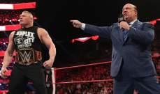 """تفاصيل مباراة """"رويال رامبل"""" في WWE"""