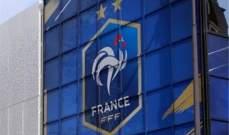 ايقاف مباريات كأس فرنسا بسبب كورونا