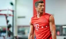 اصابة عضلية ابعدت ليفاندوفسكي عن مباراة ميلان