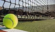 تعديلات جديدة في موسم التنس 2021