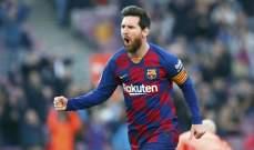 الدوري الإسباني ينشر جدول المباريات المقبلة