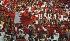 البحرين تخصص طائرتين لنقل جماهيرها إلى قطر لدعمها في خليجي 24