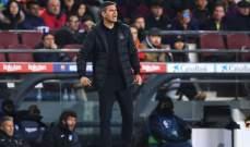 مدرب ليغانيس : برشلونة لا يحتاج الى مثل هذه الأمور