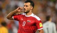 الإصابة تحرم المنتخب السوري من جهود السومة في دورة الصداقة الودية