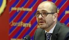 مرشح برشلونة فاري مهتم بماركوس راشفورد