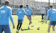 تدريبات برشلونة تشهد غياب نجمي الفريق