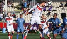 مونديال 2015 للشباب: فوزان كبيران لالمانيا والبرازيل