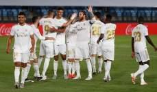 ريال مدريد: جميع فحوصات الكشف عن كورونا اتت سلبية