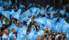 رئيس مارسيليا يعترض على الاداء التحكيمي امام باريس سان جيرمان
