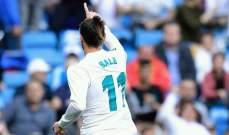 ريال مدريد يحقق المطلوب امام ليغانيس ليشعل صراع الوصافة مع الروخيبلانكوس