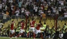 السوبر المصري: الاهلي يحرز اللقب على حساب الزمالك