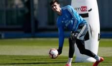 ريال مدريد يتلقى خبر سار بعودة حارسه العملاق