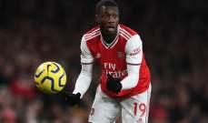 آرسنال يدين العنصرية تجاه لاعبه ويتوعّد الفاعلين