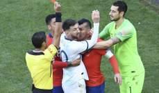 موجز الصباح: مصر خارج كاس امم افريقيا والارجنتين تهزم تشيلي مع طرد ميسي