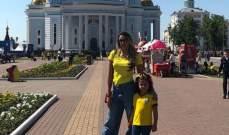 دانييلا اوسبينا تعلن عن دعمها لمنتخبها كولومبيا