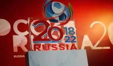 ارقام مهمة عن قرعة روسيا 2018