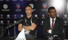 مدرب المريخ السوداني: استحقينا التأهل الى نصف نهائي كأس زايد