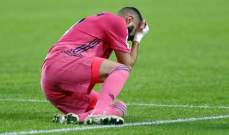 بنزيما يستمر في الغياب عن ريال مدريد