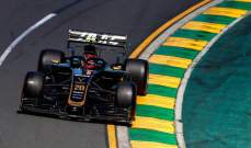 ماغنسون سعيد بانطلاقته في موسم الفورمولا1 الجديد