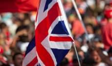 برينغل: سباق بريطانيا في خطر