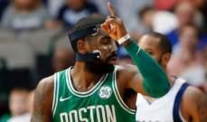 16 مباراة بدون هزيمة لبوسطن والسبيرز يعمق من جراح اتلانتا