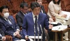 طوكيو 2020: تأجيل الالعاب قد يصبح حتميا