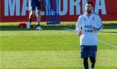 ميسي يشارك في تدريبات منتخب الارجنتين
