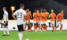 ألمانيا ستسعى للثأر من هولندا في تصفيات اليورو