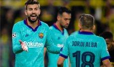ثنائي برشلونة يقترب من اللحاق بموقعة بايرن ميونيخ