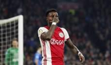 لاعب هولندي يتنازل عن عقار بقيمة 1.8 مليون يورو لابن عمه بعد طعنه