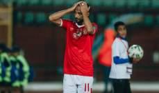 لاعب الاهلي وليد سليمان يصاب بالكورونا
