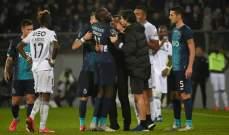 استياء وتضامن في البرتغال بعد اساءات عنصرية بحق لاعب بورتو ماريغا
