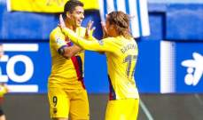 الدوري الاسباني: برشلونة يخطف الصدارة مؤقتاً بعد ثلاثيته امام ايبار