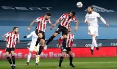 كأس السوبر الاسباني: بلباو يحجز مكانه في النهائي امام برشلونة بعد اطاحته بريال مدريد