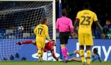 علامات لاعبي مباراة نابولي - برشلونة