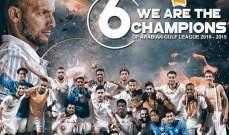 الفيفا يهنئ الشارقة بالتتويج بلقب دوري الخليج العربي