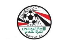 الدوري المصري: التعادل يحسم مواجهة طلائع الجيش وانبي