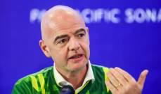 مونديال الأندية 2021: الصين تستضيف نسخة تجريبية موسعة