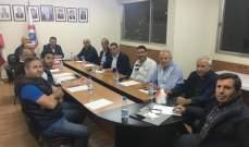 ماذا جاء في مقررات الاتحاد اللبناني لكرة الطائرة ؟