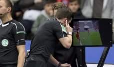 تقنية الفيديو ستدخل حيز التنفيذ في المباراة الأولى لليغ 1