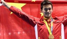 أولمبياد طوكيو: غياب سون يانغ لن يوقف الطموح الصيني