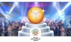 الكشف عن قائمة المرشحين لنجوم الموسم في الدوري السعودي