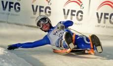 بطولة العالم للزحافات الثلجية في روسيا رغم الإيقاف