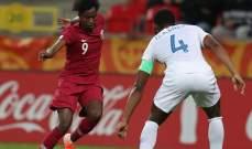 كأس العالم للشباب:خسارة ثالثة لقطر وتعادل اوكرانيا ونيجيريا