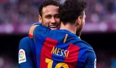 ميسي يسعى لاعادة نيمار إلى برشلونة