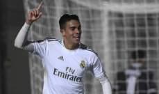 عروض بالجملة لنجم ريال مدريد تٌدرس بعناية
