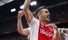 اياكس يقترب من لقب الدوري الهولندي بعد خسارة ايندهوفن