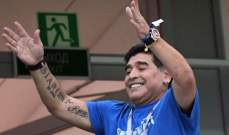 مارادونا يقرر العودة الى عالم التدريب !!